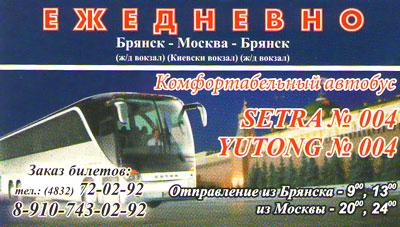 Москва  это Что такое Москва