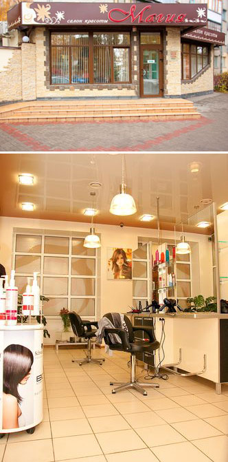 Парикмахерские услуги e mail magia778 yandex ru